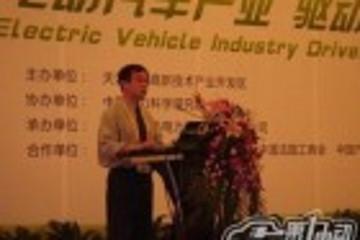 凌天钧:解读新能源汽车技术现状及基础设施建设