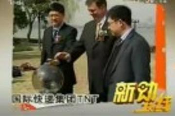 杭州启用首个零碳排放纯电动快递车队