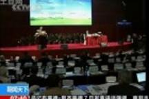中国电动车产业发展将开放合作