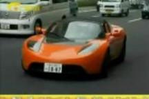 特斯拉高性能电动汽车亮相日本