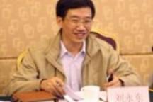 刘永东:充电设施标准化将促进电动汽车发展