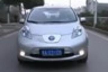 日产电动汽车中国巡展