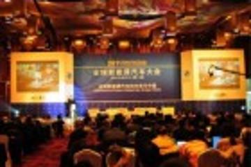 全球500名行业高手聚首 全球新能源汽车大会盛大开幕