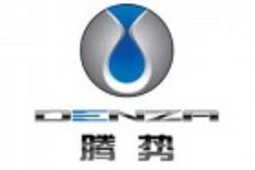 比亚迪戴姆勒发布电动汽车新品牌 定名腾势