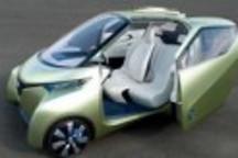日产Pivo 3电动概念车将亮相2012北京车展