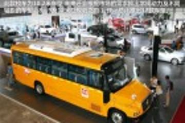 福田美式校车推12款车型 混动型卖百万