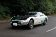 丰田计划生产纯电动跑车 搭配手动变速箱