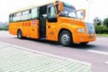 国内首支新能源校车队伍9月1日正式投运