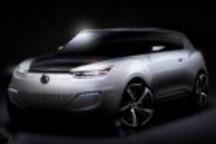 韩国双龙e-XIV电动概念车将亮相巴黎车展