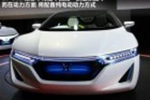 即将量产 本田纯电动敞篷小跑车EV-STER