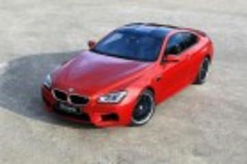 宝马推出M6 G动力车型 搭载混合动力系统