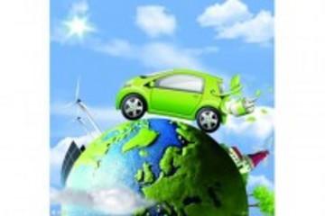 乘用车企业平均燃料消耗量核算办法