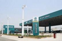 国内第一座电动汽车充电站在沪建成