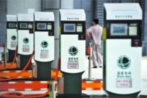 四川首座电动车充电站投入使用