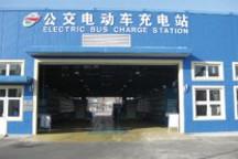 锂电池充电站在奥运村建成 为50辆巴士提供能源