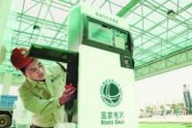 国内最大汽车充电站亮相芜湖