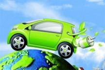 世界最节能汽车排名