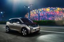 宝马中国:新能源车革命才刚刚开始
