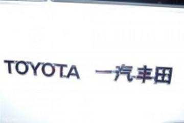 一汽丰田研发基地奠基 主攻新能源及动力