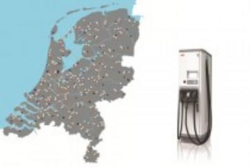 荷兰规划建设全国性充电站网络系统