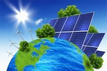 山东省关于促进新能源产业加快发展的若干政策
