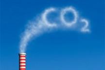 """河北省""""十二五""""控制温室气体排放工作方案"""