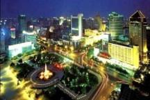 杭州市建设国家创新型城市实施方案