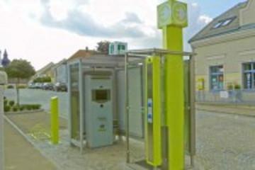 奥地利将大规模扩建电动汽车充电站