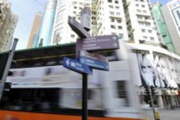 香港不收交通拥堵费 地小人多为何不堵车