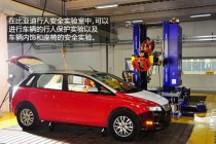 走进比亚迪新能源汽车研发实验室