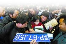 北京新能源汽车是否摇号11月公布