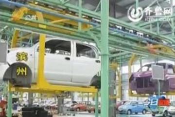 滨州:2000台低速电动汽车销往海外