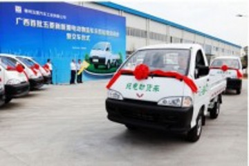 广西新能源汽车首次批量在城市物流领域示范运营