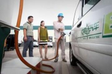 关于节约能源 使用新能源车船 车船税政策的通知