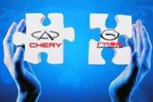 广汽奇瑞将共享平台 或合作生产新能源车