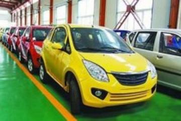 关于印发《邢台市低速电动汽车管理办法(试行)》