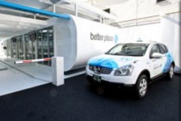 以色列电力公司将停止为Better Place电动汽车充电站服务
