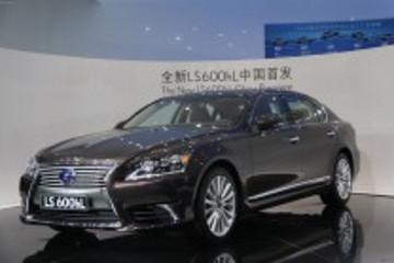 [2013中国年度绿色汽车]雷克萨斯 LS 600hL
