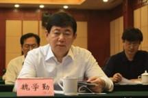 [2014中国年度绿色汽车]专家评委 魏学勤