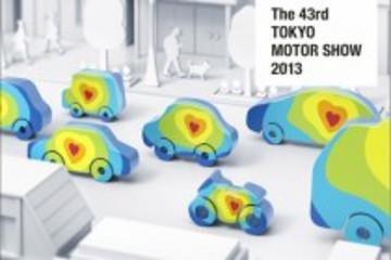 东京车展将展开技术比拼 76款车首发