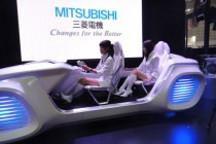 三菱电机新EMIRAI 2电动概念车出征东京车展
