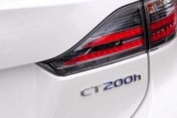 雷克萨斯计划推出CT200h高性能版车型