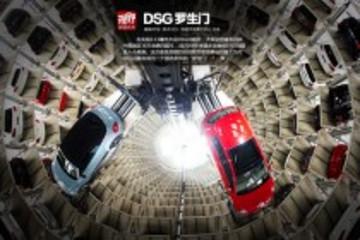 大众DSG异常源于中国天气闷热/频繁堵车