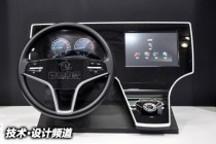 装配自主车型 三菱电机多媒体控制技术亮相