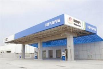 台州天然气站点获批 2020年90%出租车用天然气