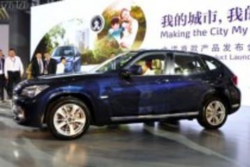 宝马与丰田电动车技术合作取得重大进展