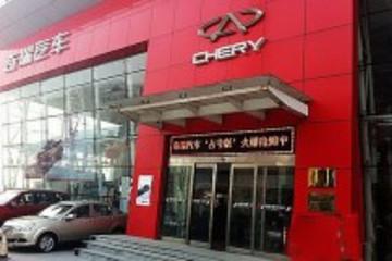 限购传闻致天津4S店囤车 消费者贷款买QQ占牌