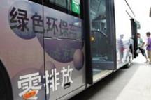 郑州将新增近千台新能源公交车 PM减排超九成