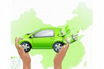 """济南放弃""""新能源汽车试点城市""""三点看法"""