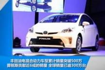 纯电动车超节能环保